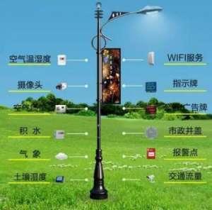 投资90余万元 遂宁建起智能路灯控系统卫辉